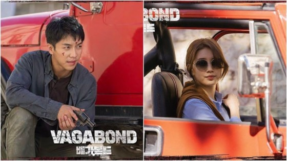 Vagabond Korean Drama | Netflix most awaited Drama in 2019